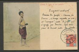 Siam Affranchissement Bangkok 1906 Pour La France Sur CPA Trous D'épingle VP974 - Siam