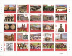 2013 Kenya 50th Anniversary Of Independence 90 Shilling Sheet Of 25 MNH - Kenya (1963-...)