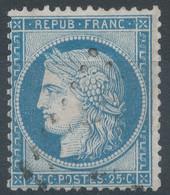 Lot N°62553    N°60B, Oblitéré GC - 1871-1875 Ceres