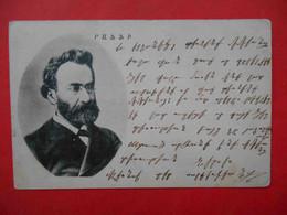 Raffi 1900-th Writer Hakob Melik Hakobyan. Postcard - Armenia