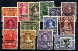 Marruecos Español Nº 91/104. Año 1926 - Spanish Morocco