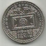 Sri Lanka 1 Rupee 1992. 3rd Anniversary Of 2nd Executive President Premadasa Km#151 - Sri Lanka