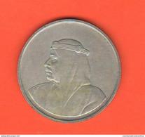 Bahrein 500 Fils 1968 Baharain 500 Fils AH 1368 مملكة البحرين  Isa Town Opening Silver Coin - Bahrain