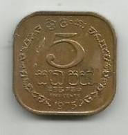 Ceylon 5 Cents 1975. Km#139 - Sri Lanka