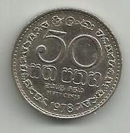 Sri Lanka 50 Cents 1978. Km#135.1 - Sri Lanka