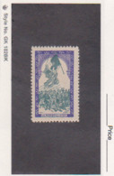 France WWI 1915 La Marseillaise Vignette  Military Heritage Poster Stamp In Purple & Green - Philatelic Fairs