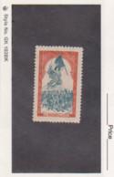 France WWI 1915 La Marseillaise Vignette  Military Heritage Poster Stamp In Orange & Green - Philatelic Fairs