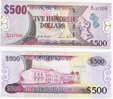 Guyana 500 Dollars ND P 34 UNC - Guyana