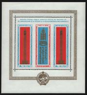 Mongolei 1961 - Mi-Nr. Block 3 ** - MNH - Mongolia