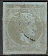 GREECE 1872-76 Large Hermes Meshed Paper Issue 40 L Dull Olive Green On Blue Vl. 56 E / H 42 I A Superb - Gebruikt