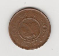 NEPAL - 10 PAISA 1953 BRONZE - Nepal