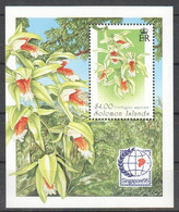 YY945 SOLOMON ISLANDS FLORA FLOWERS WORLD OF ORCHIDS SINGAPORE 95 1BL MNH - Orchidee