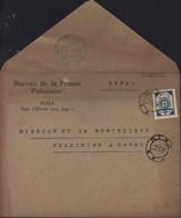 Lettonie Bureau Presse Polonaise Riga YT 11 Latvija Kap 10 Riga 9 9 1920 Pour Mission De La République Française à Reval - Lettonie