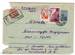 1957 Russia. PRISON. Camp Mail. GULAG (KGB, NKVD). Lysva, Molotov, Perm-GULAG Of The Ministry Of Internal Affairs Moscow - Briefe U. Dokumente