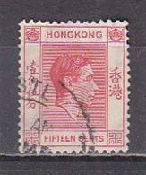 P3245 - BRITISH COLONIES HONG KONG Yv N°146 - Used Stamps