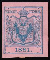 Österreich Gedenkblatt 1 Ausstellung Wien - Neudruck 1881, Ohne Gummi (Falzrest) - Sonstige