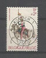 Belgium 1983 Uniforms OCB 2109  (0) - Gebraucht