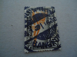 SIAM THAILAND    USED   STAMPS  BIRDS WITH POSTMARK - Siam