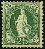 SCHWEIZ BUNDESPOST 59XC *, 1882, 25 C. Grün, Kontrollzeichen X, Gezähnt K 111/2:11, (Zst. 67C) Falzrest, üblich Gezähnt  - Nuovi