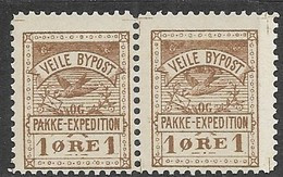 Denmark  1880s  1o  Veile Bypost  Pakke Exposition Pair No Gum - Local Post Stamps