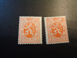 276 276a Xx MNH Kleuren - Couleurs - 1929-1937 Leone Araldico