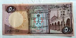 SAUDI ARABIA, 50 Riyals, (1968 AD), P14a BANKNOTE AU UNC - Saudi Arabia