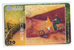 Télécarte China Unicom - Cycle - Sport