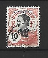 Timbre De Colonie Française Yunnanfou Oblitéré N 37 - Gebraucht