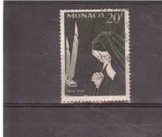 1958 20f BERNARDETTE - Used Stamps