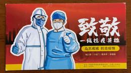 Eradication New Coronavirus,wash Hands Frequently,CN 20 Fight COVID-19 Novel Coronavirus Pneumonia Propaganda PMK Used - Krankheiten