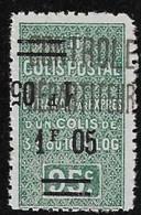 ALGERIE Colis Postal N°27A ? ** Y Et T  (MAURY N°38c  **)   Neuf Sans Charnière MNH - Parcel Post