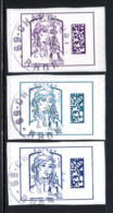 N° 1216 / 1217 - 2016 - Adhésifs (autocollants)