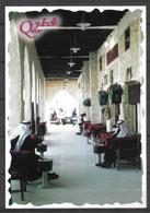 QATAR POSTCARD , VIEW CARD SOUQ WAQEF - Qatar