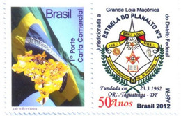 Freemasonry - Masonic - Francmaconnerie - 50th Anniversary Masonic Lodge - Freemasonry