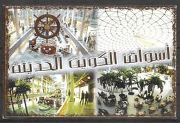 KUWAIT POSTCARD , VIEW CARD - Kuwait