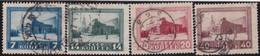 Russia   .  Michel    .   292/295-A  (1925)        .   O    .      Cancelled    .   /  .   Gestempelt - Used Stamps