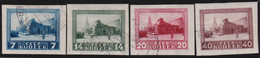 Russia   .  Michel    .   292/295-B  (1925)        .   O    .      Cancelled    .   /  .   Gestempelt - Used Stamps