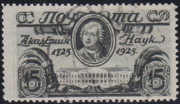 Russia   .  Michel    .   299-E  .  Perf. 13½  (1925)        .   O    .      Cancelled    .   /  .   Gestempelt - Used Stamps
