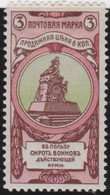 Russia   .  Michel  .   57-C  Perf. 11½   (1904)     . *  .  Mint-hinged  .  / .   Ungebraucht Mit Gummi - Unused Stamps