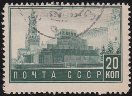 Russia   .  Michel    .   470   .     (1934)     .   O    .   Cancelled    .   /  .   Gestempelt - Used Stamps