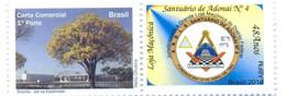 Freemasonry - Masonic - Francmaconnerie - 48th Anniversary Masonic Lodge - Freemasonry