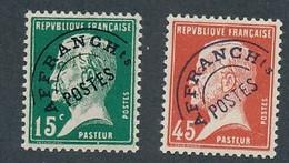 ED-6: FRANCE: Lot Avec Préo** N°65-67 - 1893-1947