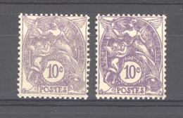 France  :  Yv  233  **  Violet Clair Et Foncé - Nuovi