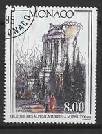 MONACO 1994 Yv 1992 Obli - - Used Stamps