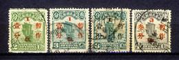 1925/1935 Overprinted Stamps - 1912-1949 République