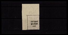 SBZ 1948 Nr 194 Postfrisch (406326) - Sovjetzone