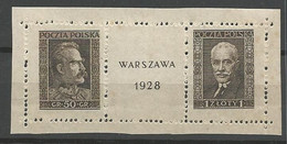 POLOGNE N° 340 Et 341 NEUF*  CHARNIERES /  MH - Nuovi