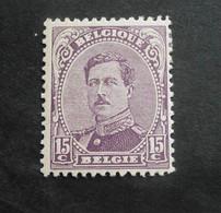 1915 : Cob 139 *  : 15c Violet  (  Charnière D16 ) Voir Verso - 1915-1920 Albert I.