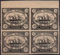 Canal Maritime De Suez - N° 1 En Bloc De 4 XX (neufs Sans Charnière - Mint Never Hinged) - REPRINT - Unclassified