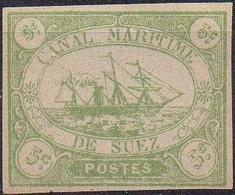 Canal Maritime De Suez - N° 2 XX (neuf Sans Charnière - Mint Never Hinged) - REPRINT - Unclassified